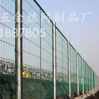 安平衡林厂家生产框架护栏网、桥梁护栏网规格齐全