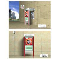 专业生产广西省农村信用社ATM自动取款机防护罩/防雨棚