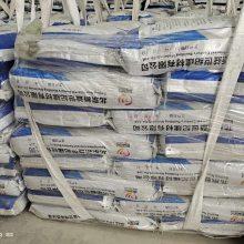 云南聚合物防水砂浆 抗渗防水砂浆厂家直销