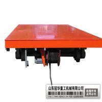 苏州市生产轨道型运输车厂家|70吨电动平板车价格|电平车报价