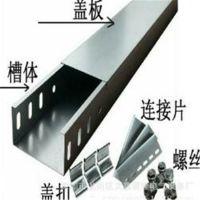 深圳龙胜专业生产镀锌线槽、热镀锌线槽、喷涂线槽、金属线槽、防火线槽
