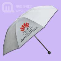 【雨伞厂家】生产-华为手机 三星手机 苹果手机