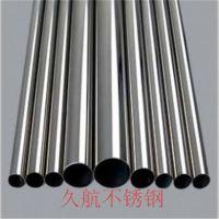佛山304不锈钢厂家供应各规格,材质 不锈钢圆方矩焊管