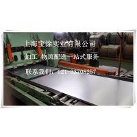 生产垃圾桶用宝钢镀锌板可折弯