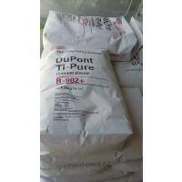 供应进口美国杜邦涂料用二氧化钛R902