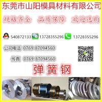 【厂家供应】日本 碳素结构钢 CK50 CK60 进口弹簧钢