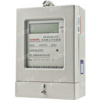HUABANG 华邦DDS228 普通家用电表 照明空调专用 单相电能表