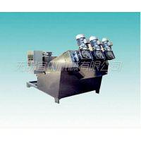 宜山YS-303型叠螺污泥脱水机处理生活污水设备