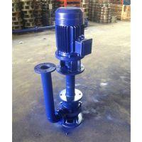 YW液下泵厂家|阿克苏YW液下泵|恒越水泵