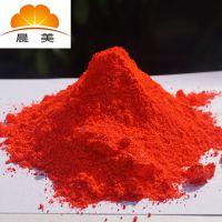 耐迁移油墨涂料荧光粉,CM系列塑胶专用荧光颜料,ROHS认证荧光橙红