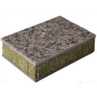 巴夫利岩棉保温一体化版+2440*1220mm+外墙保温装饰一体化版A1级防火性能