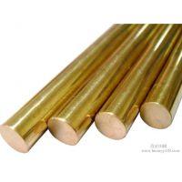 供应黄铜棒 黄铜线 黄铜板 黄铜带 黄铜丝C26800