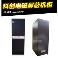 科创屏蔽机柜、智能恒温、厂家直销