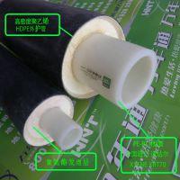 预制直埋保温管 新型预制直埋保温管