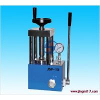 JSP-15S四柱冶金粉末压片机|15吨数显台式粉末压片机_现货供应