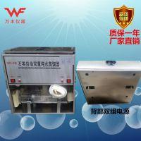 品质优良1810-C型石英亚沸自动三重蒸馏水器 蒸馏水机 万丰仪器