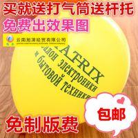 昆明气球厂家 昆明气球批发 气球定做