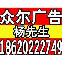 亚克力广告牌,亚克力发光字招牌,广州亚克力广告制作