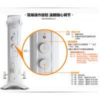 格力大松NDYC-22B-WG 取暖器家用硅晶电热膜电暖器