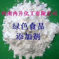 供应食品级木薯淀粉 木薯淀粉生产厂家及价格