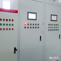 宜城市郭海水厂远程监控系统