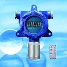 固定式环氧乙烷报警警器TD010-ETO-A_流通式气体监测探头