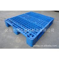 供应塑料托盘工厂 网格塑料托盘 川字网格塑料托盘 1210川字网格托盘