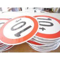 供应北京标志牌 各种交通标志牌 北京标牌制作批发厂家