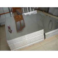 供应5052铝板价格//可切割 天津5052铝板 现货