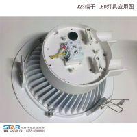 供应LED老化测试用端子/按压式接线端子-思大
