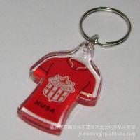 广告塑料钥匙扣/压克力钥匙扣/亚克力钥匙扣/透明相框钥匙扣