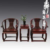 小叶紫檀皇宫椅三件套红木家具茶几三件套厨房客厅桌椅是厂家直销