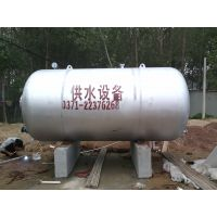 20吨供水设备***低报价13723248266