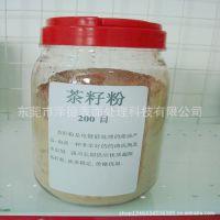 供应120目茶籽粉