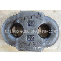 【正品保证 厂家直销】26*92锯齿环、扁平锯齿连接环、梯齿连接环