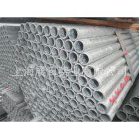 上海电线管 穿线镀锌管Q195 镀锌管Q235B  镀锌钢带管 价格优惠