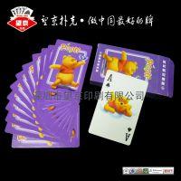 望京扑克牌厂家批发广告扑克牌通用扑克批发定制个性扑克纸牌