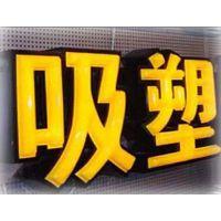 重庆树脂字制作