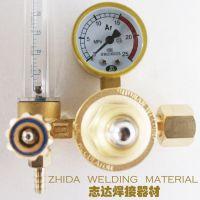 【质量保证】单级式纯铜制造顺安牌氩气减压器 厂家直销