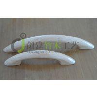 专业品质厂家加工定做家具配件木拉手 各种木把手 桥型木拉手