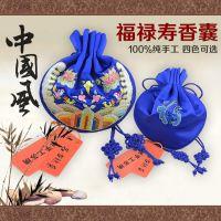 【发售】香囊荷包刺绣diy精品手工香袋胎发胎毛小倩香包空袋