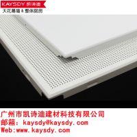 暗架600方板高边铝天花【方工程畅销方型铝扣板】