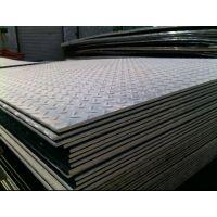 湖南镀锌花纹板 厚度2mm-12mm 扁豆型花纹板 热镀锌花纹板