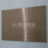 天津304红古铜不锈钢木纹压花板无指纹加工价格
