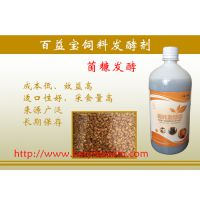 饲料发酵剂|秸秆发酵剂|有机肥发酵剂|豆渣发酵剂|粪便发酵剂批发