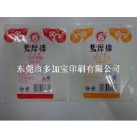 东莞市多加宝印刷有限公司(图),印刷不干胶,东莞不干胶