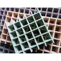 优惠 玻璃钢格栅板 各种颜色 洗车房专用玻璃钢格栅 壹辰厂家 质量保证