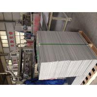 10mm厚pvc板 硬质 灰色 可焊接加工塑料板 防潮防腐