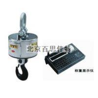 百思佳特xt67579无线电子吊秤(10吨/5kg,秤体和显示表是分开!)