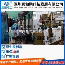 晶阳电工BTTZ电缆终端头热熔胶厂家